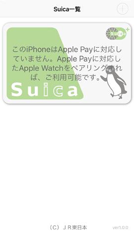 iOS10_1R