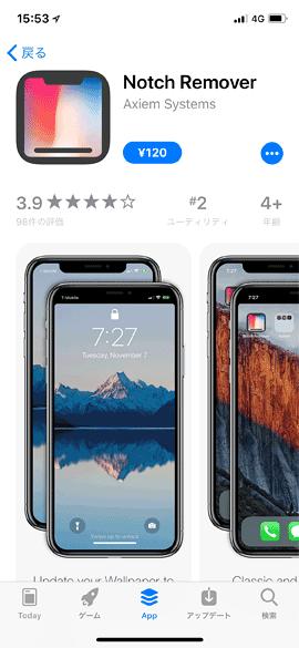 iPhoneX41
