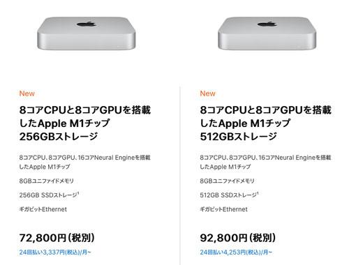 AppleSiliconMacEvent11
