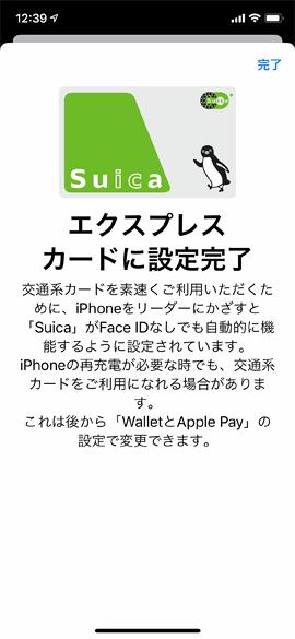 iPhone11Pro31B