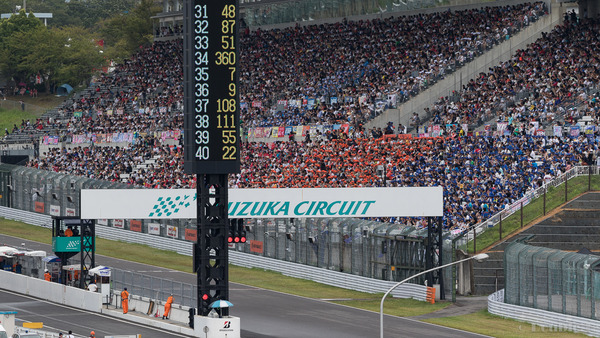 InternationalSuzuka1000km2016