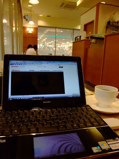 PC-NJ70A at Cafe 4