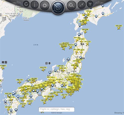 Flightrader24_02