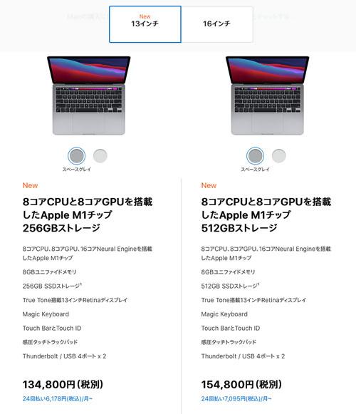 AppleSiliconMacEvent10