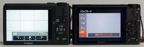 DSC-RX100vsS100_14