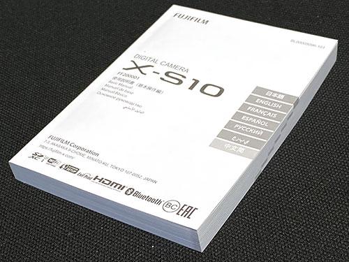 X-S10_14