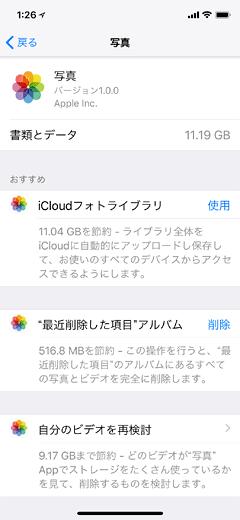 iPhoneX_64GB_14D