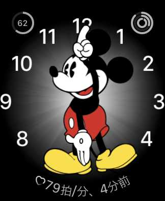 AppleWatchFaces202005_11