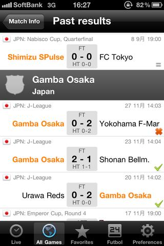 Futbol_V3_MatchInfo4