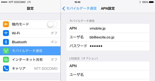 iPadAir16