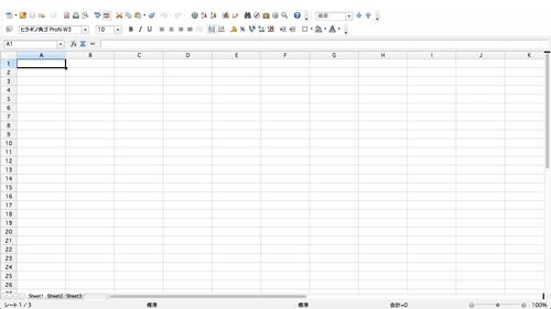 Maximizer26_OpenOffice2