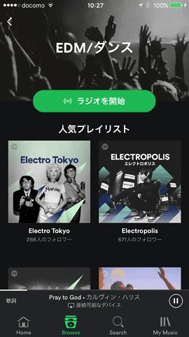 Spotify35