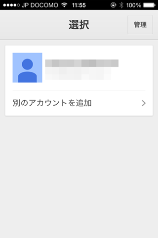 GooglePlayMovie4iOS_02