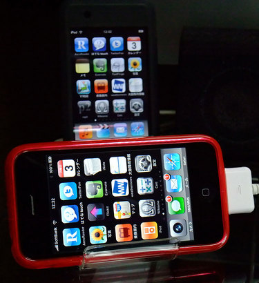 iPhone 3GS with epik RED