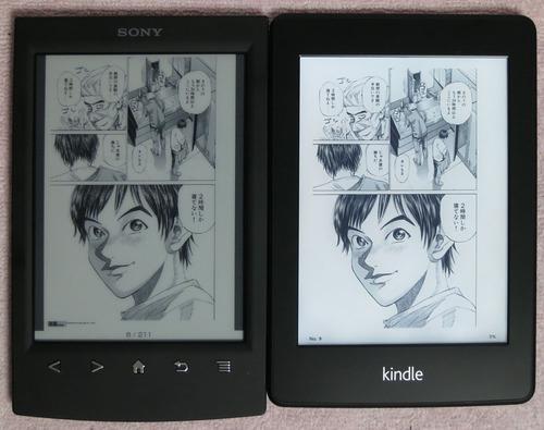 Kindle_Paperwhite18