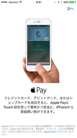iOS10_1H