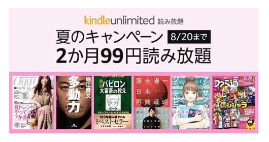 EBook_Yomihodai2