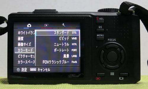DP1M_09