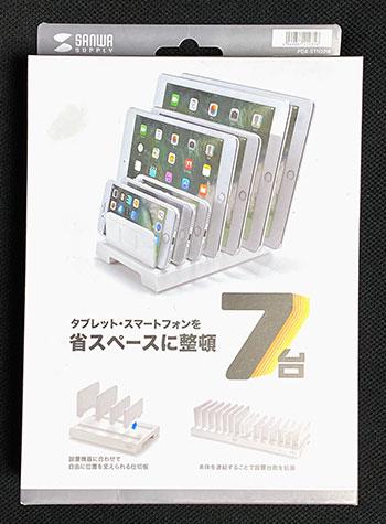 TabletsStand01