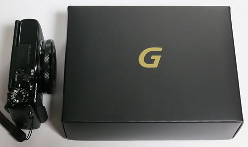 PowerShotG_BatteryKitCampaign1