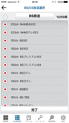 TVGuideApp25