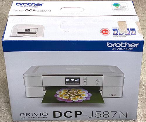 DCP-J587N_05
