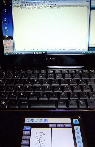 PC-NJ70A 光センサー液晶パッド with 手書き入力アプリ (3)