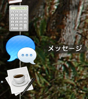 MacOS_Message1
