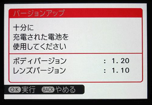 X-E2_Ver.2_02