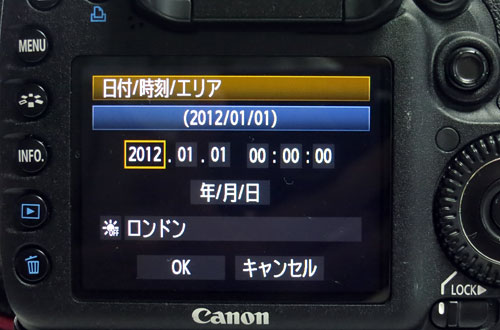 EOS7D_Ver2_09