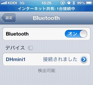 iOS_BluetoothTethering06