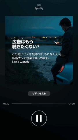 Spotify22