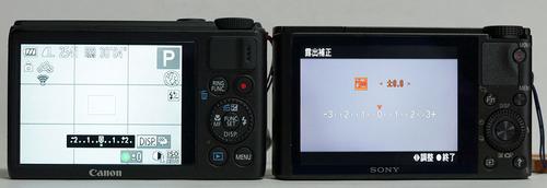 DSC-RX100vsS100_13