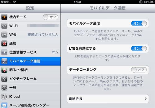 iPad3rd16ATTSIM