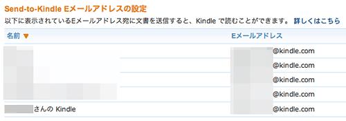 KindlePaperwhite_Shipping5
