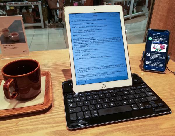 iPadKeyboard201802Anker05