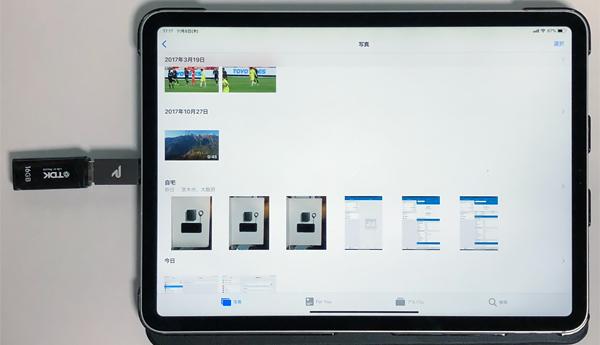 iPadPro2018USB-C12