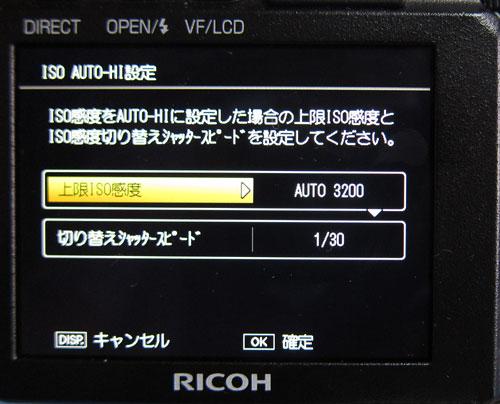 GXR_Update140_09
