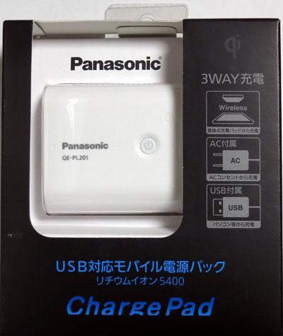 ChargePad01
