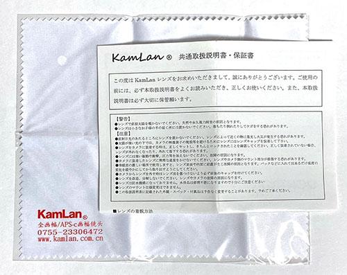 KAMLAN50mmF1.1II_5