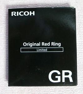GR_RedRing1