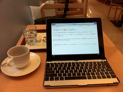iPad_MobileBTKeyBoardScene03