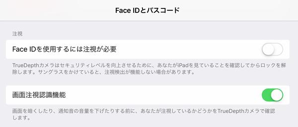 iPadPro2018_22