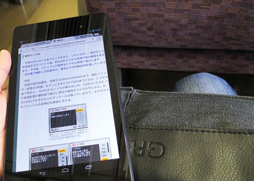 Nexus7_2013LTE49