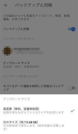 iCloudDriveUpgrade3