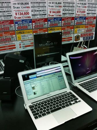 MacBook Air @ヨドバシ梅田