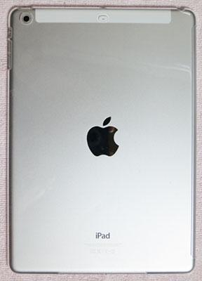 iPadAir_EasyHardCase04