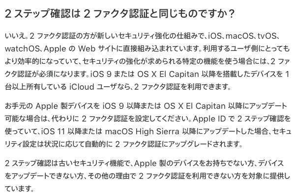 MakingAppleID2