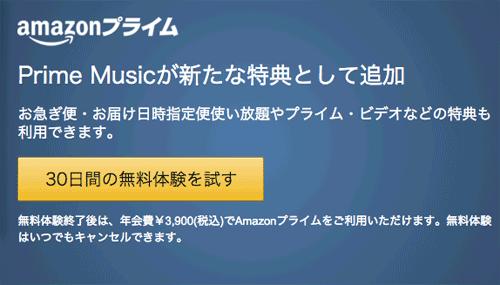 Okaimono2015AmazonPrime