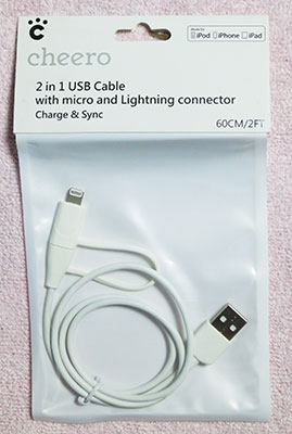 cheero2in1Cable1